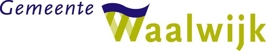 Vacature Waalwijk